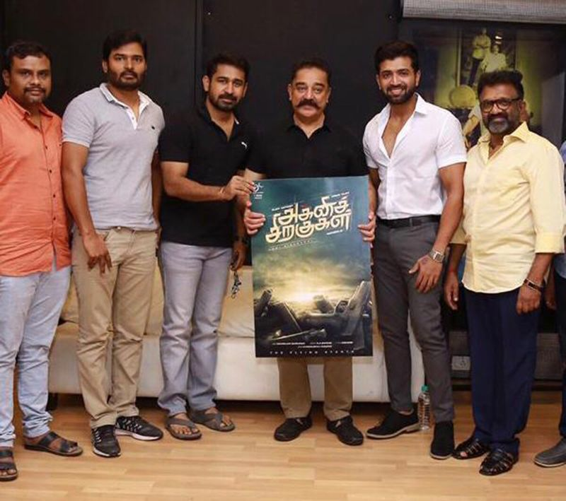 Vijay Antony and Arun Vijay's next titled Agni Siragugal |