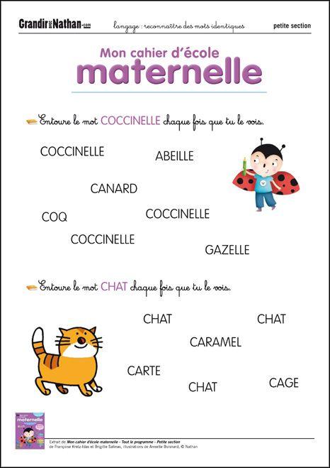 Reconnaître des mots identiques | Exercice maternelle ...