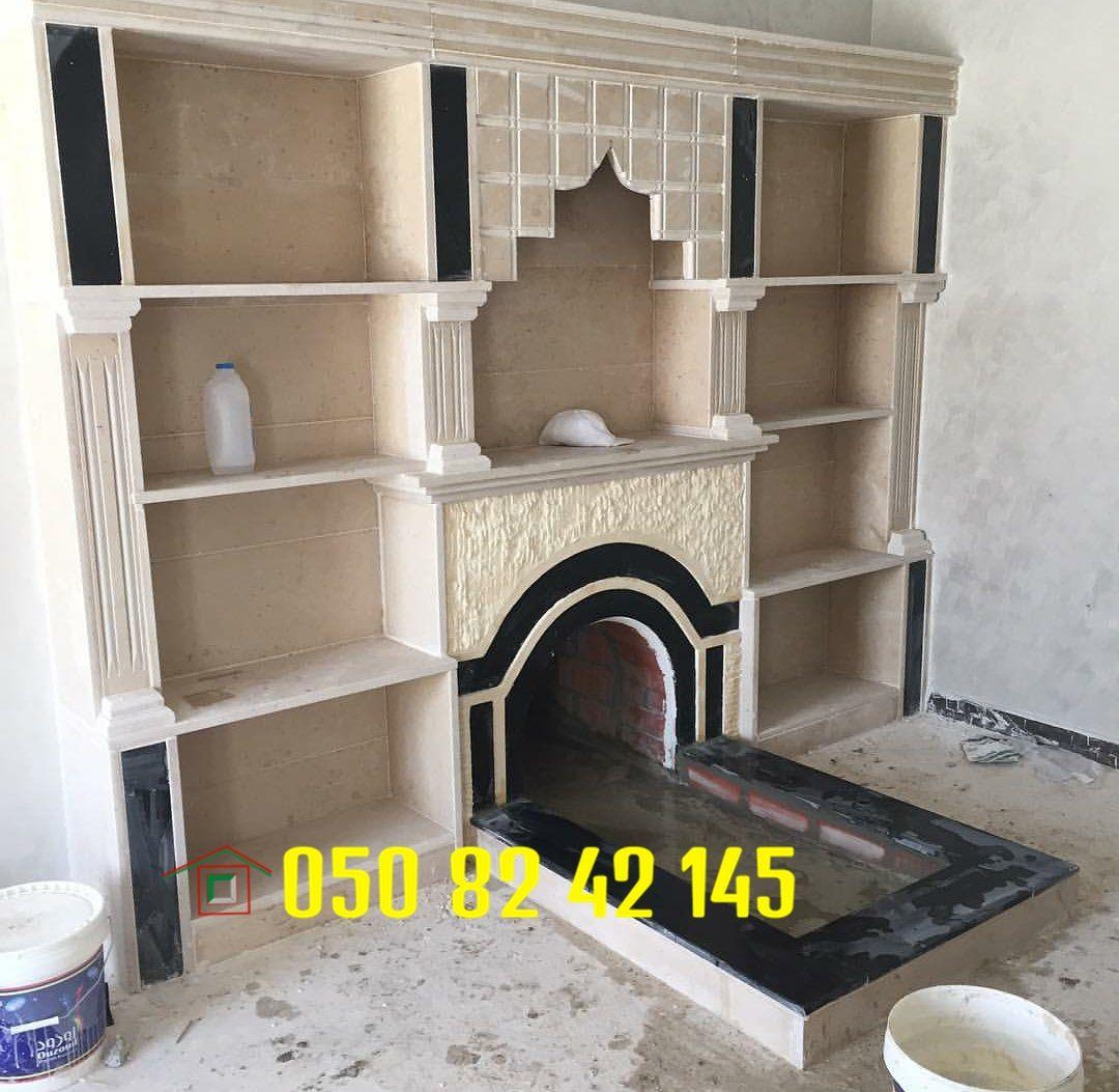 صور مشبات مشبات مشبات رخام ديكورات مشبات ديكور مشبات ديكورات مشبات مودرن افضل تصميم مشبات Corner Bookcase Decor Home Decor