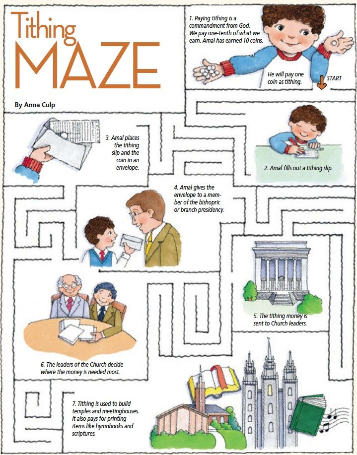 LDS Games - Mazes - Tithing. Lesson 33: I Can Pay Tithing Primary 2 ...