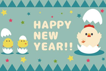 酉年無料かわいいイラスト年賀状鶏ひよこ鳥 Picture