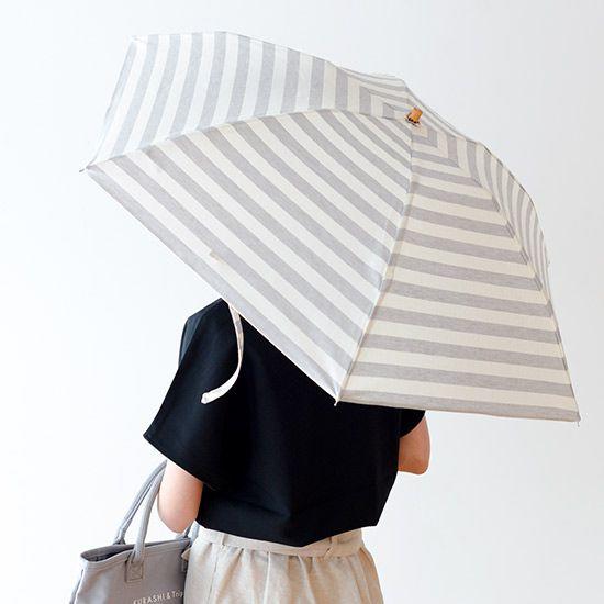 【今季終了】Encachette/アンキャシェット/日傘(折りたたみ)/ボーダー(グレー) - 北欧、暮らしの道具店