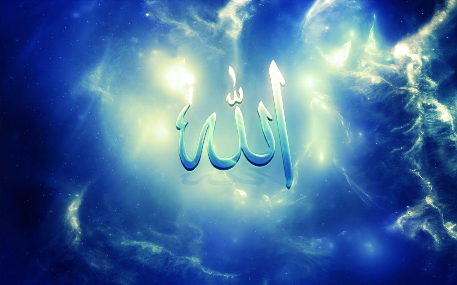 Allah Wallpaper 3d Allah Wallpaper Name Wallpaper Islamic Wallpaper