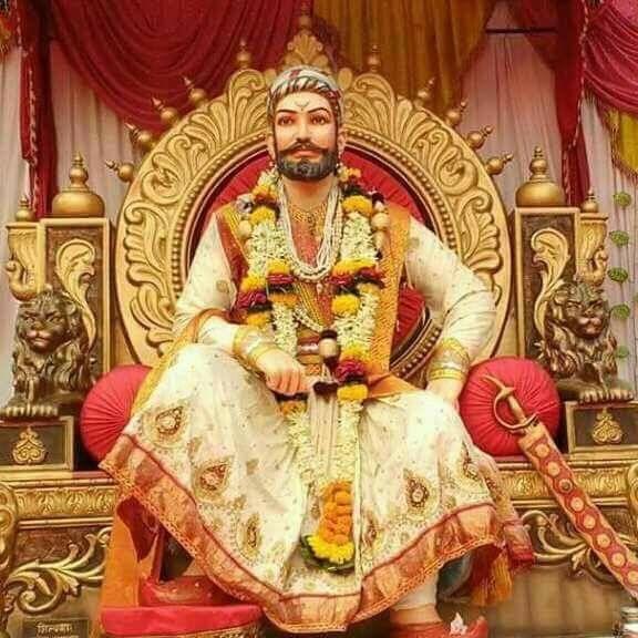 Shivaji Maharaj Hd