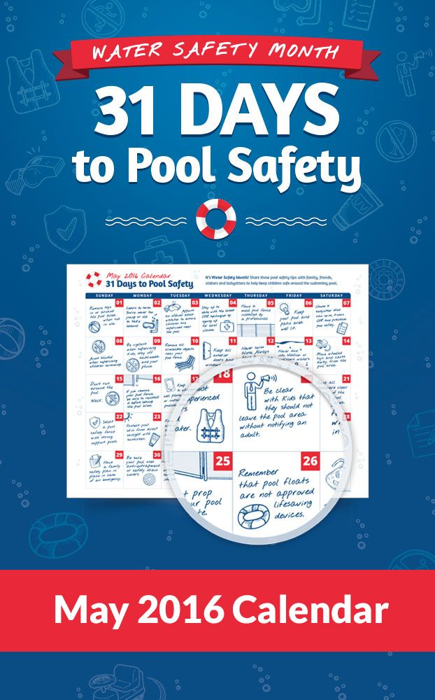 Safety Calendar Ideas : Download our ‪pool safety‬ tips calendar for ‪