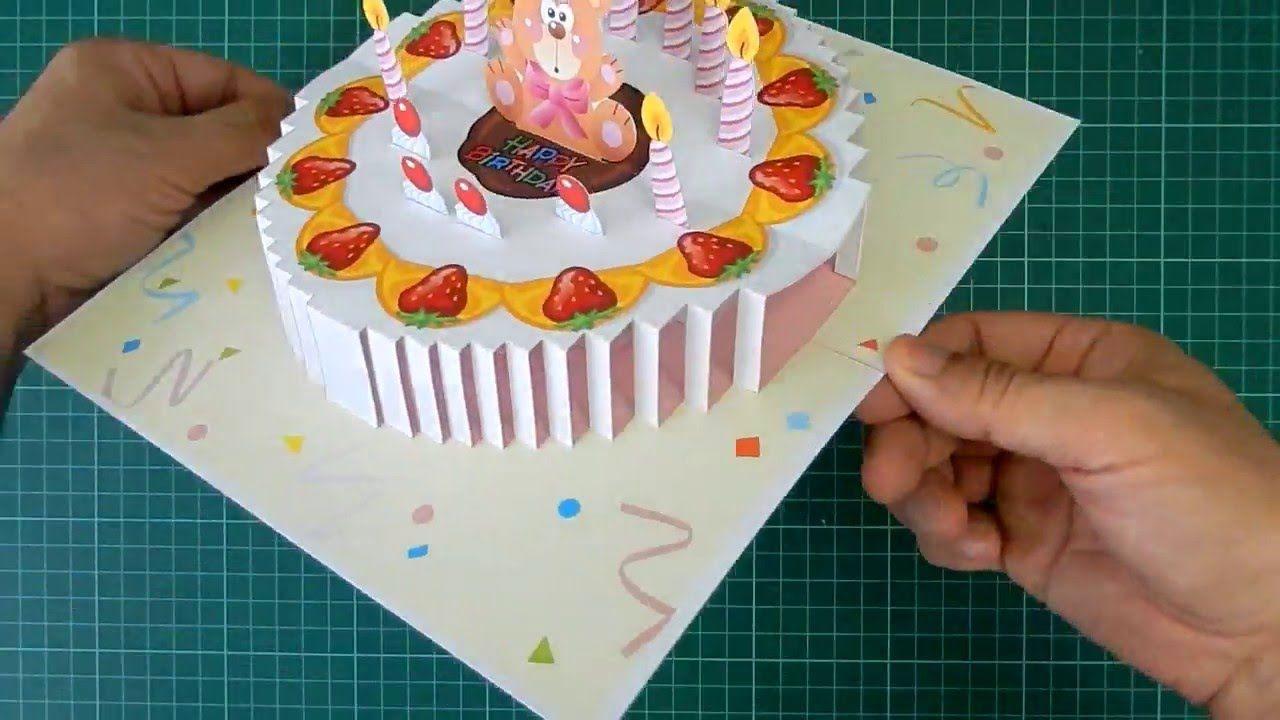 поверьям как сделать торт открытку на день рождения дюльдина соц сетях