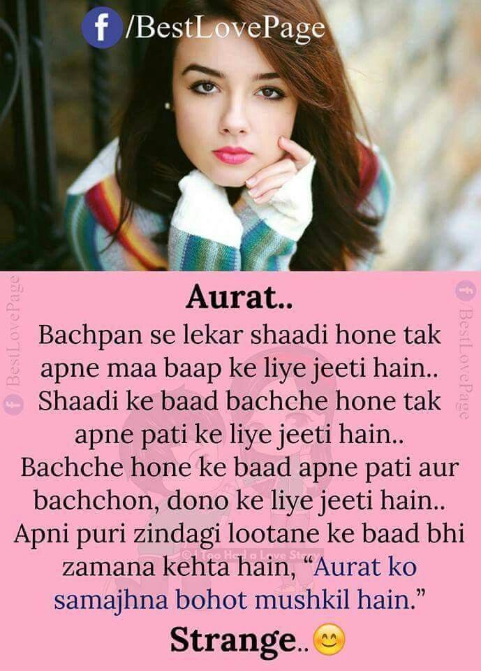 Pin by Yasmin on quotes | Pinterest | Hindi quotes, Qoutes and ...