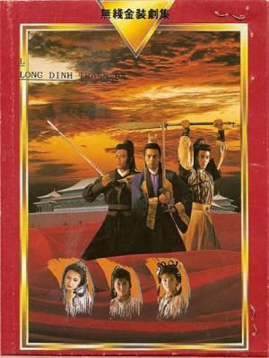 Phim Long Đình Tranh Bá