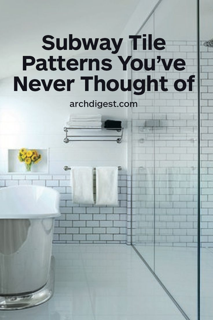 Subway Tile Patterns You\'ve Never Thought of Before | Giant games ...