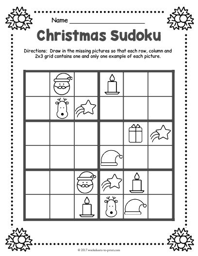 free printable christmas sudoku christmas worksheets free christmas printables christmas. Black Bedroom Furniture Sets. Home Design Ideas