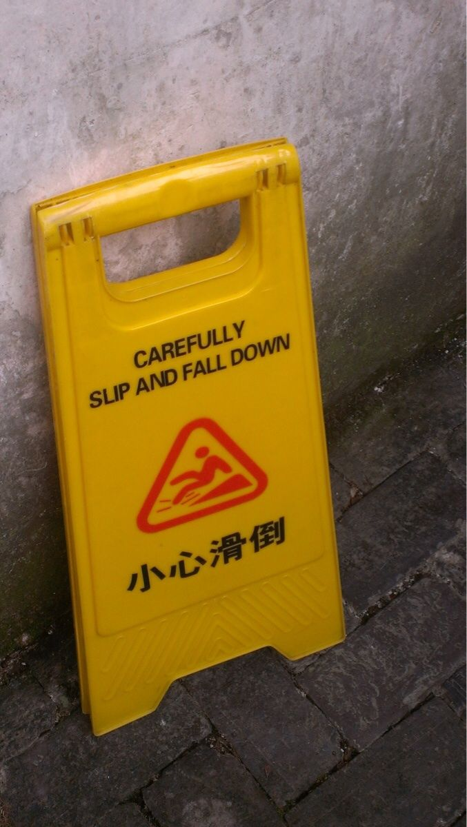Engrish - From my friends trip to China. - Imgur