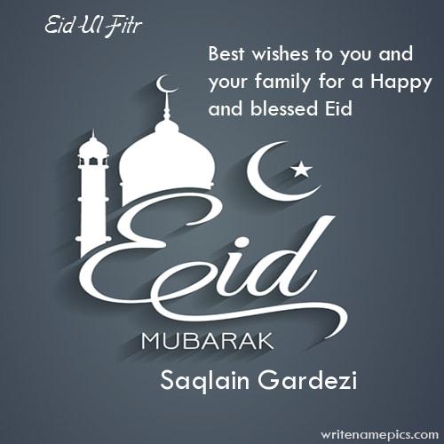 Pin ni saqlain gardezi sa eid pinterest successfully write your name in image m4hsunfo