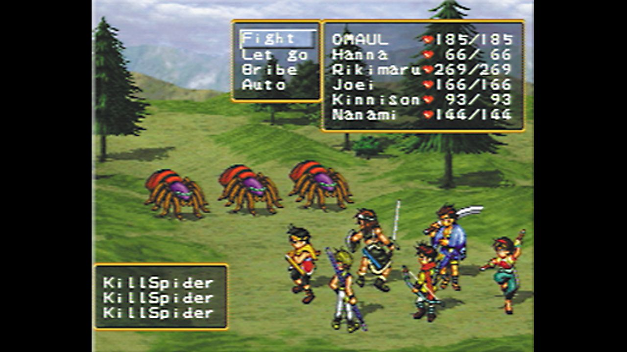 Buy Suikoden®II (PSOne Classic) [full game] for PS3, PS Vita from ...