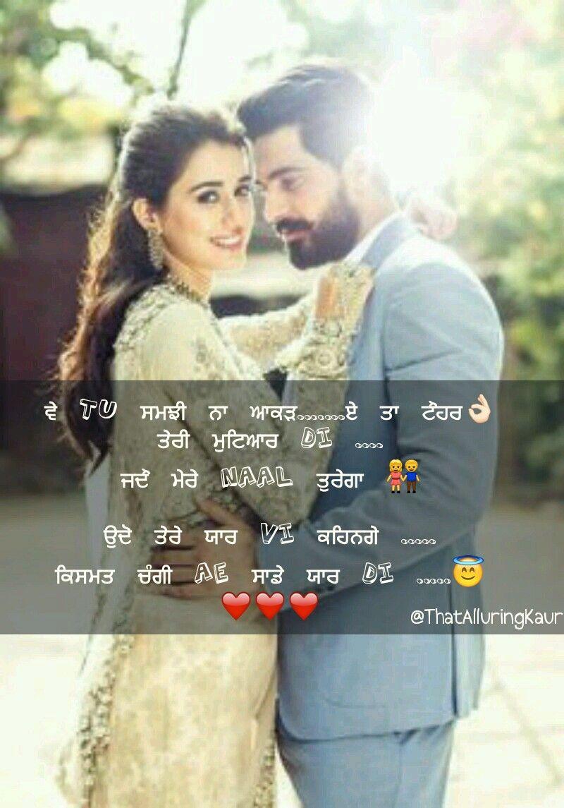 Punjabi Quotes Desi Life Couple Couplegoals Follow