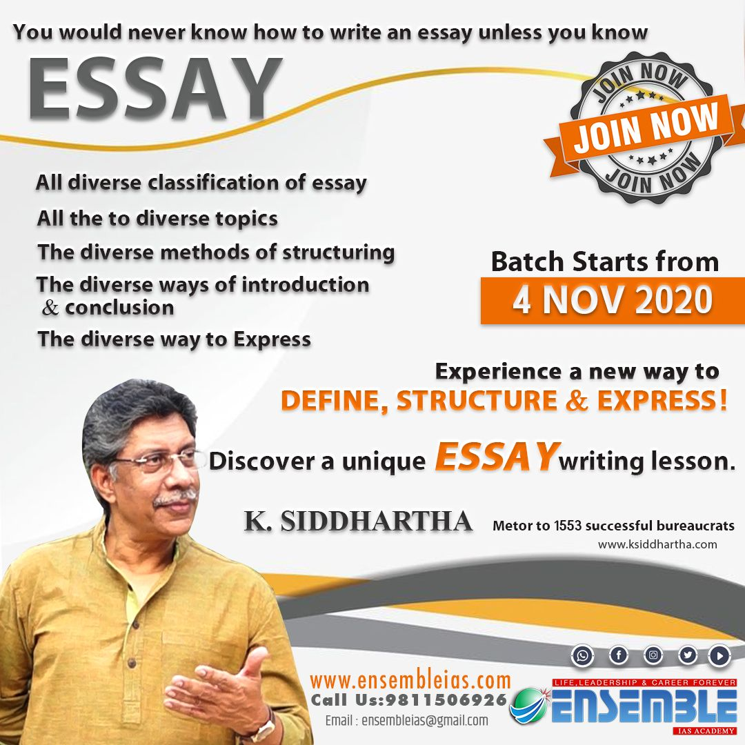 Writing a literary analysis paper essay on how