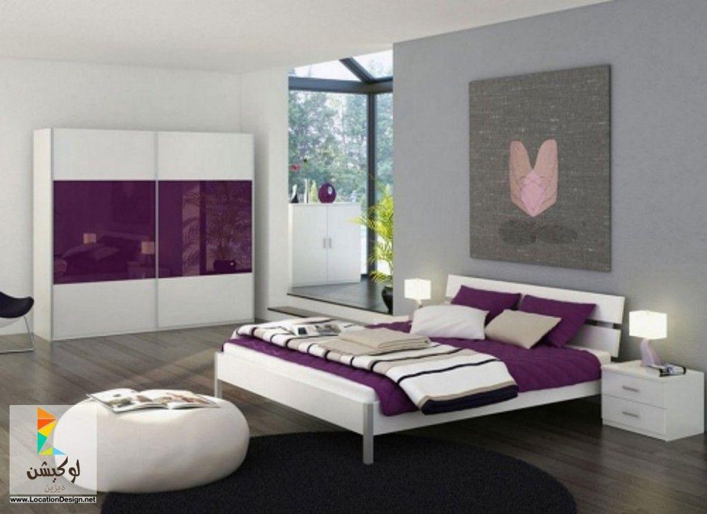 أجمل صور غرف نوم 2016 -لوكيشن-ديزين-location-design (2) | غرف نوم ...