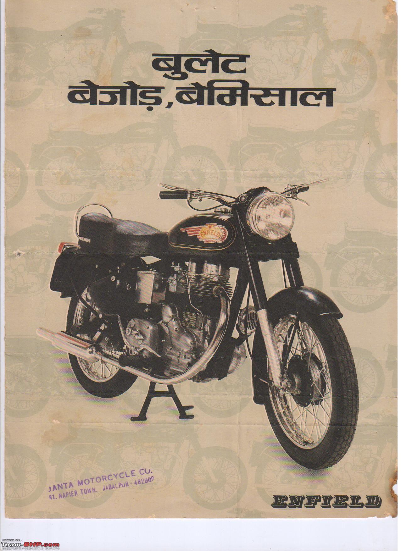 Enfield Bullet Vintage Advertising Posters Old Advertisements