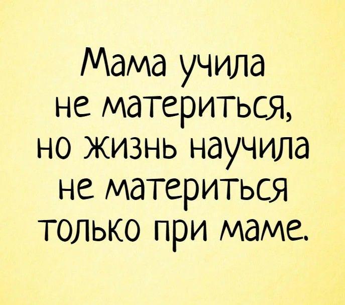 Photo of СМЕХ СКВОЗЬ СЛЕЗЫ