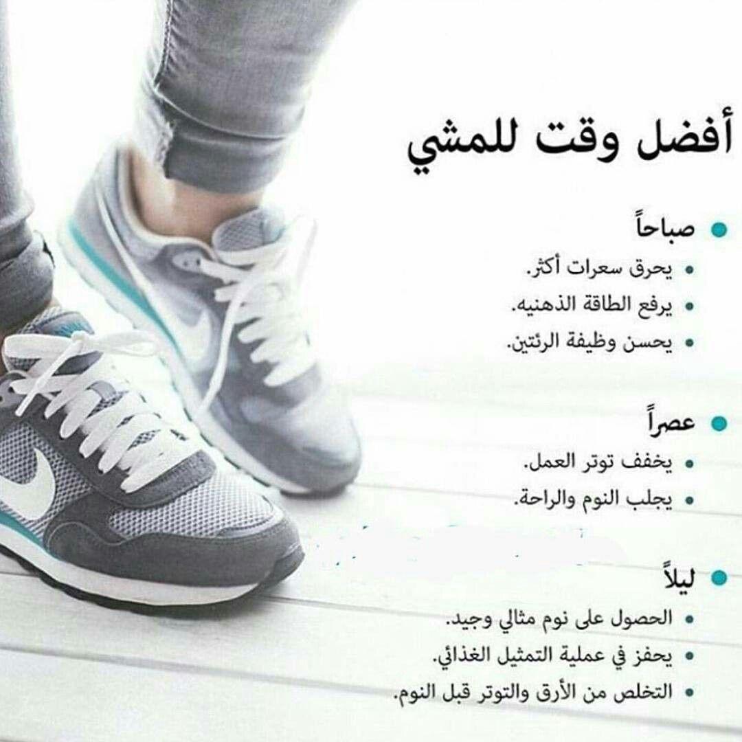 Desertrose أوقات المشي Health And Fitness Expo Health Fitness Nutrition Health Facts Fitness