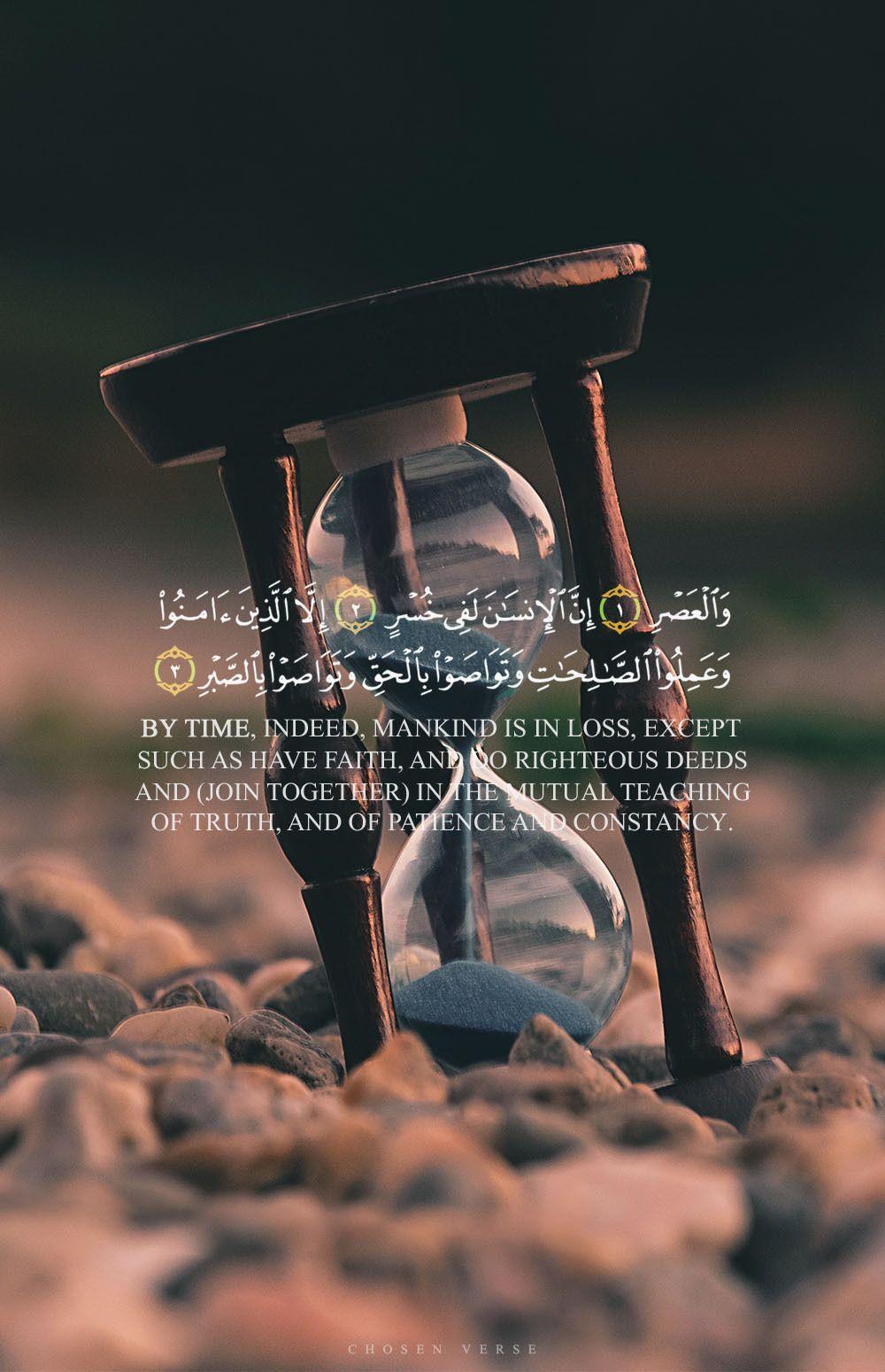 أقسم تعالى بالعصر الذي هو الليل والنهار محل أفعال العباد وأعمالهم أن كل إنسان خاسر والخاسر ضد الرابح وا Islamic Quotes Quran Quran Quotes Verses Quran Book