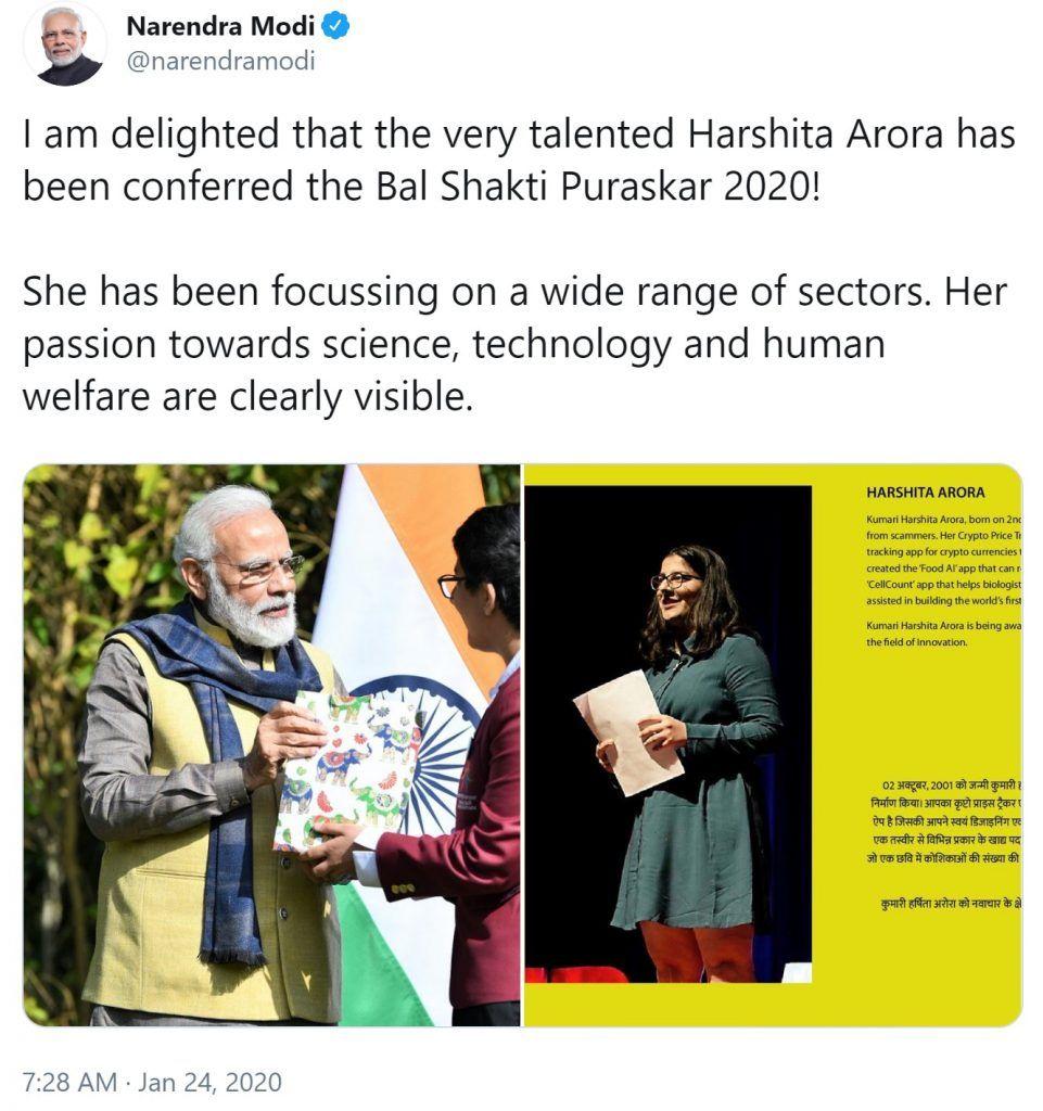 Indian Prime Minister Modi Awards Young Entrepreneur for