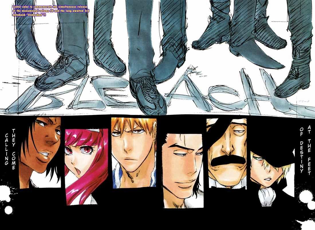bleach xcution bleach xcution fullbring fullbringers bleach anime bleach characters bleach manga