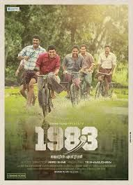 1983 malayalam full movie download utorrent