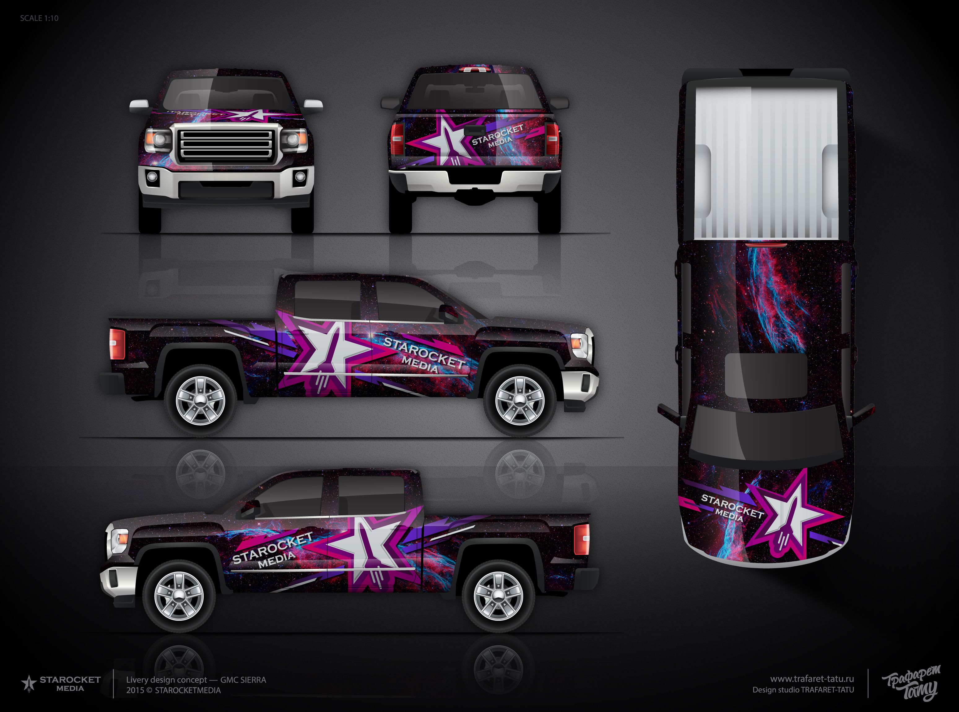 Approved Design Project GMC Sierra