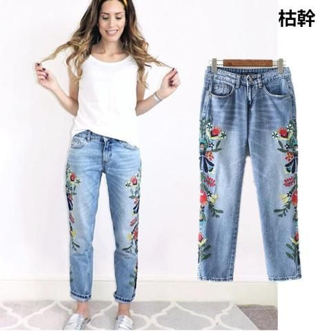 499a33217d10e Jenny Dave 2018 Bts jeans woman high street slim waist side embroidery of  floral womens colored mom jeans plus size women jeans