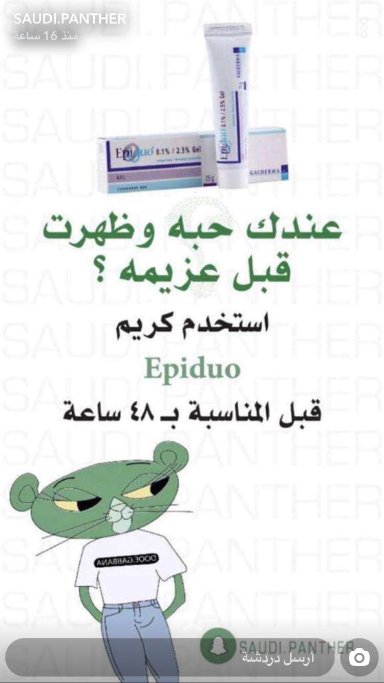 Pin By Wafa On Beauty Pretty Skin Care Beauty Skin Care Routine Health Skin Care