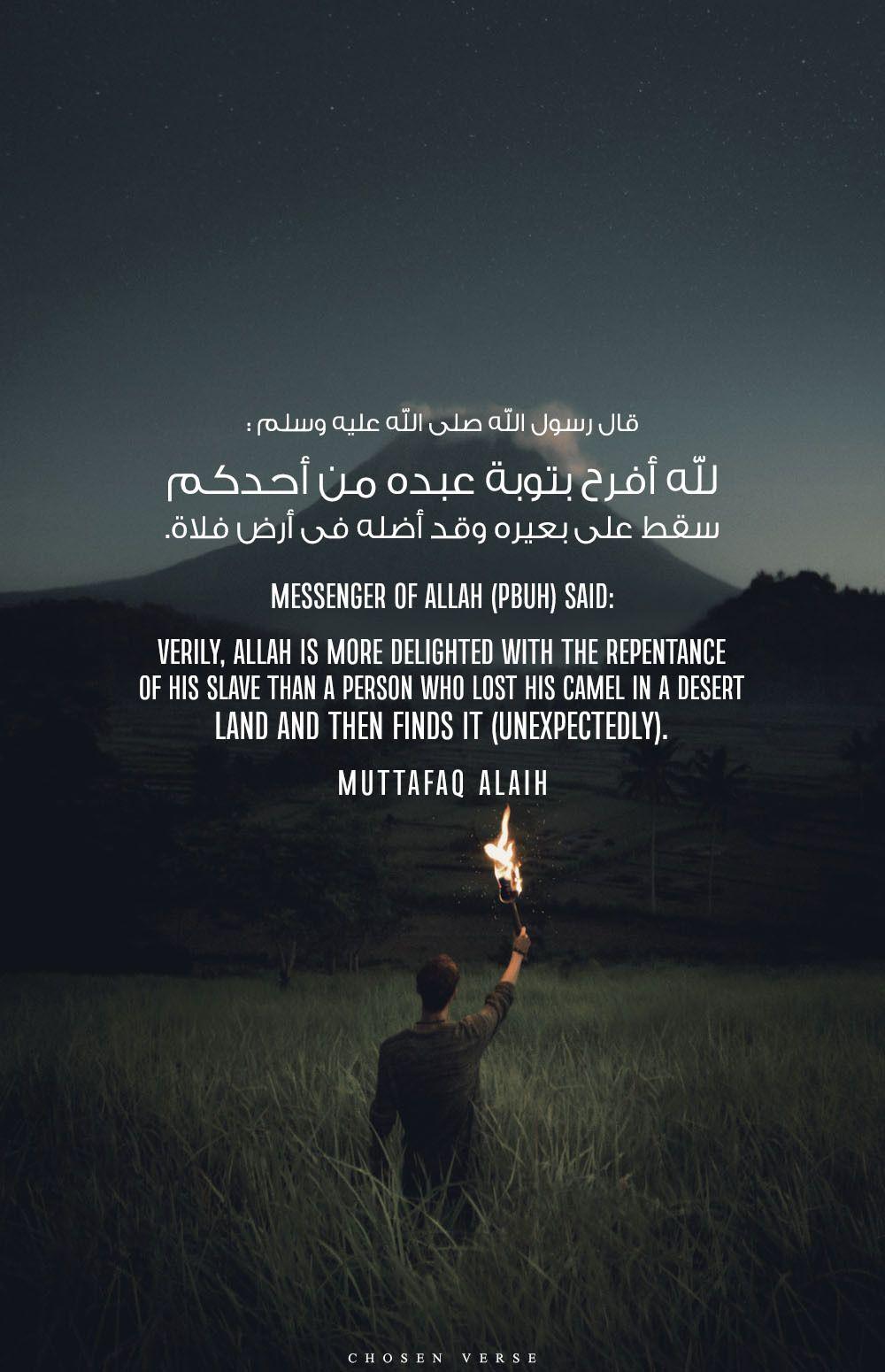 Elsaeed Hassan ذكر أنس رضي الله عنه أن الرسول صلي الله عليه Good Morning Inspirational Quotes Quran Quotes Hadith Quotes