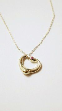 13a2d868f Elsa Peretti Open Heart Pendant Necklace Pink Sapphire. Get the lowest  price on Elsa Peretti Open Heart Pendant Necklace Pink Sapphire and other  fabulous ...