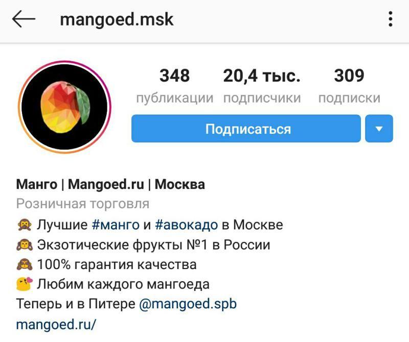 Rusability Bloggerskie Sovety Cifrovoj Marketing Navyki Obucheniya