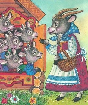 Сказка Волк и семеро козлят с картинками | Козлята, Сказки ...