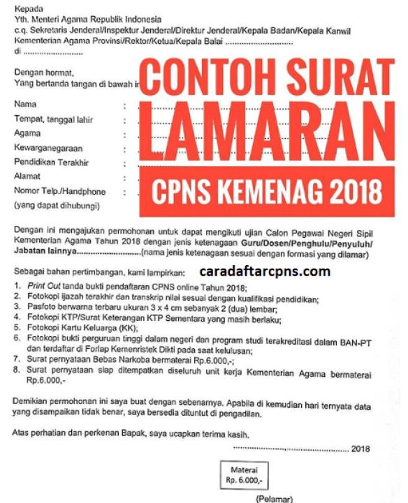 Contoh Surat Lamaran CPNS Kemenag 2018 Soal SKD SKB