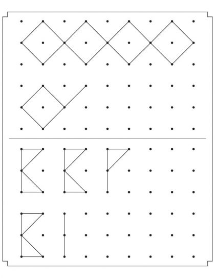 Join The Dots To Complete The Patterns Download Free Join The Dots To Complete The Patterns For Complete The Pattern Join The Dots Kids Worksheets Preschool