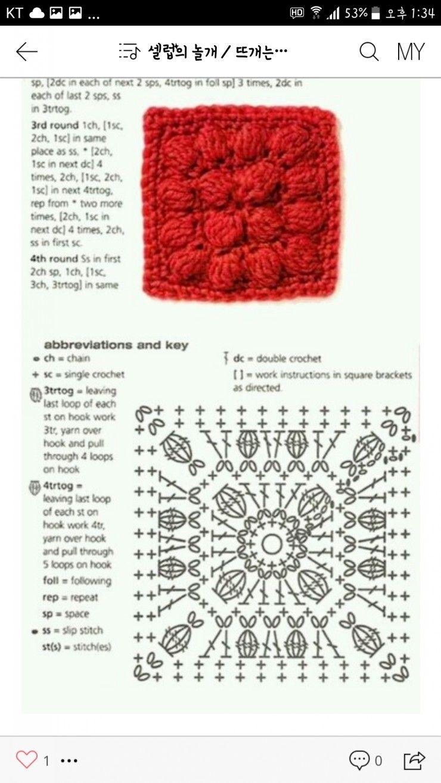 2번째 이미지 | Granny Square Charts | Pinterest