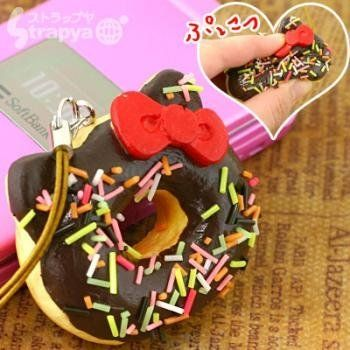 Sanrio Hello Kitty Sweets Cafe Cell Phone Strap (Chocolate