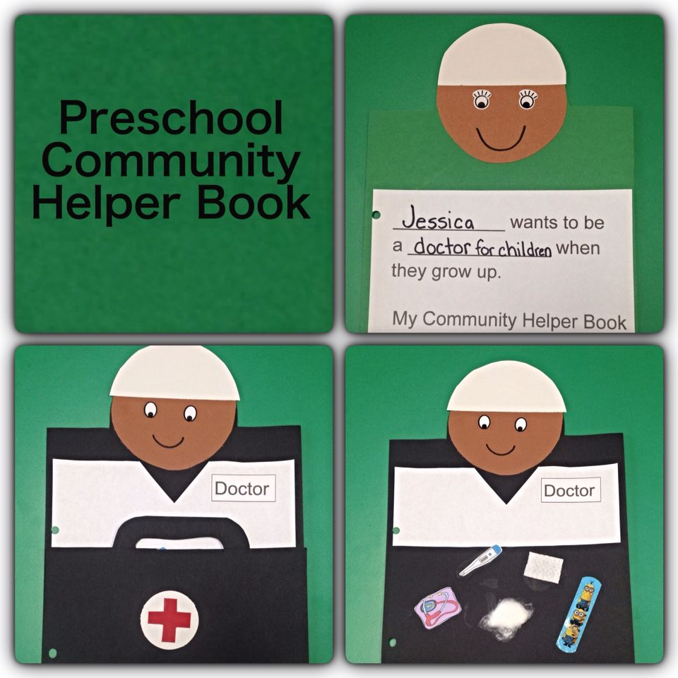 Preschool Community Helper book craft project pages: doctor what I ...