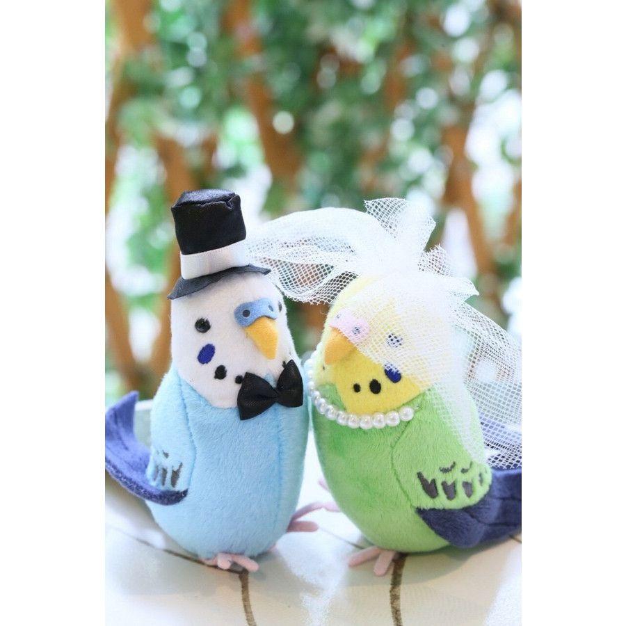 小鳥たちが祝福するウェディング。 BOX入りで飾りやすい!ぬいぐるみにはクリップがついているので、色んな場所にとまらせて。大きすぎないサイズで気軽に贈れますね!セキセイインコ好きさんへのプレゼントに◎■サイズ=約H13.5×W17×D7.5cm■メーカー:セキグチ