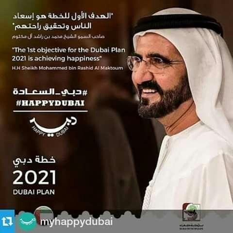 اسعاد شعوب Happy Incoming Call Screenshot Dubai