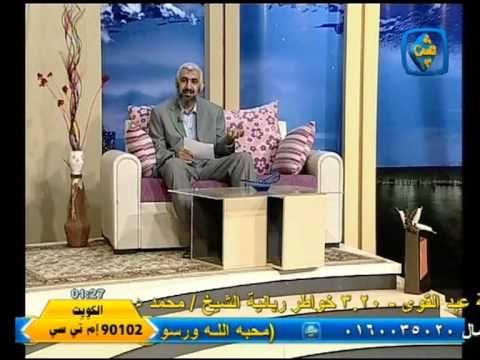 خالد بن الوليد الحلقة 7 The Originals Youtube