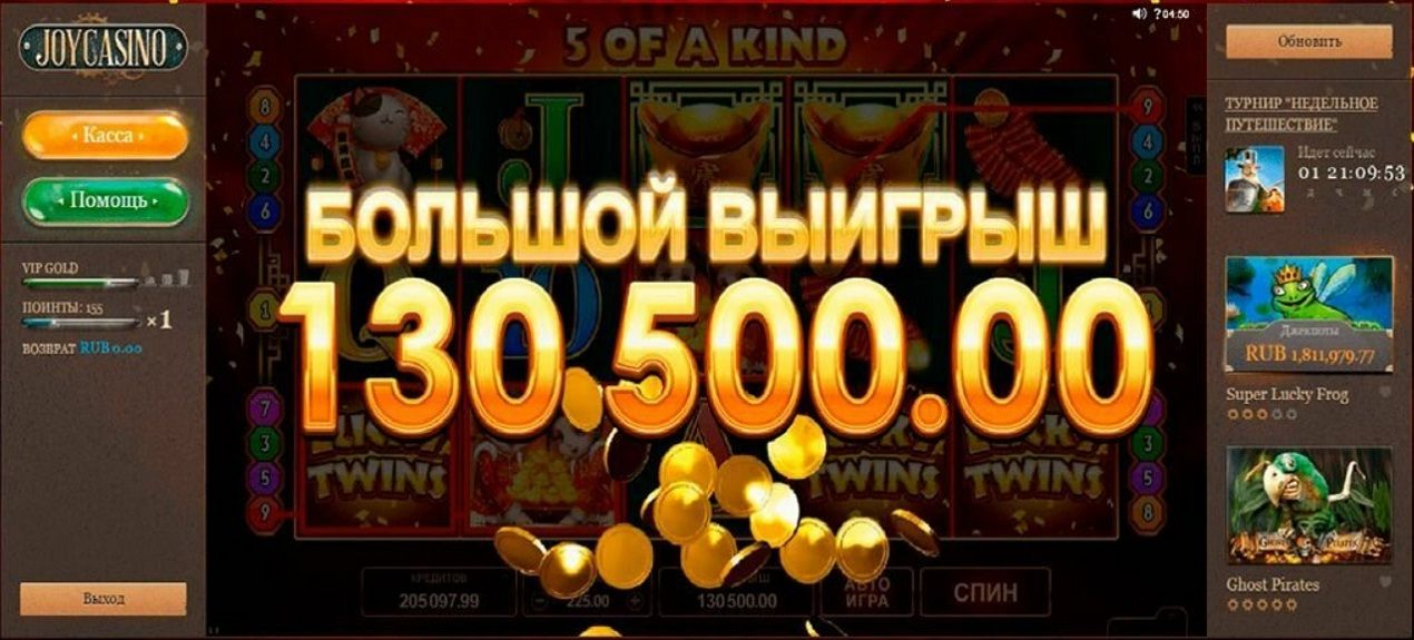 Казино где реально выиграть деньги лицензии на онлайн казино