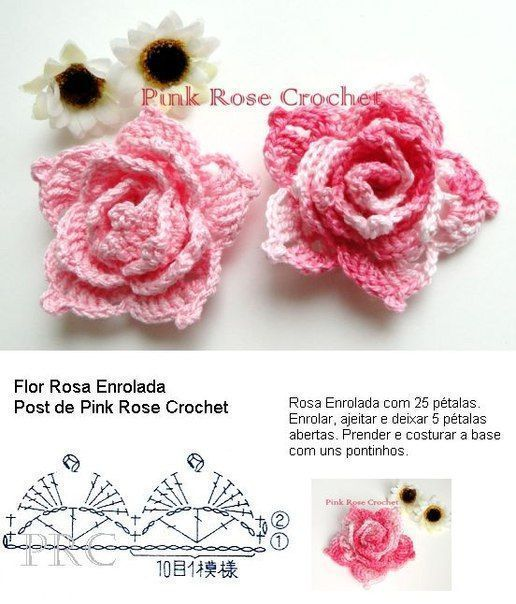 Pink little rose #crochetedflowers