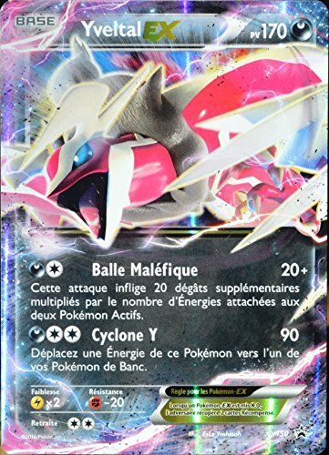 Carte Pokemon Xy150 Yveltal Ex 170 Pv Promo Carte Pokemon Xy150