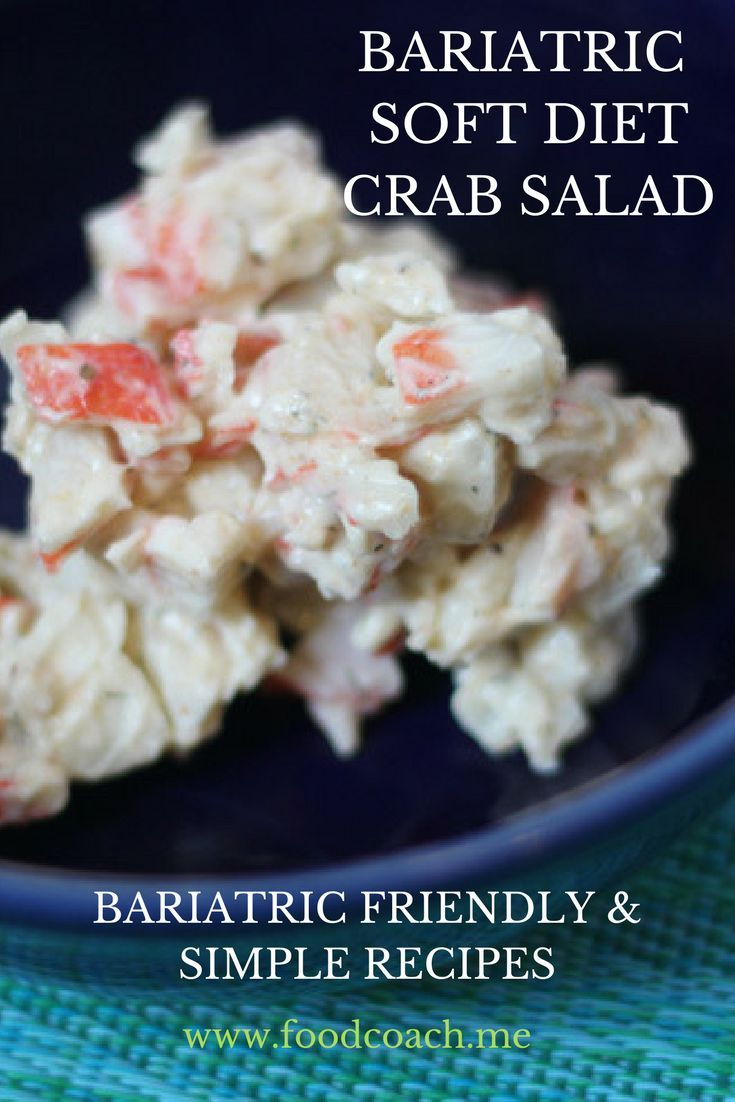 Wls soft diet recipes this one for crab salad but website is full soft crab salad always double check with your surgery team but this recipe often fits in the bariatric soft diet phase tons of pureed and soft recipes forumfinder Gallery