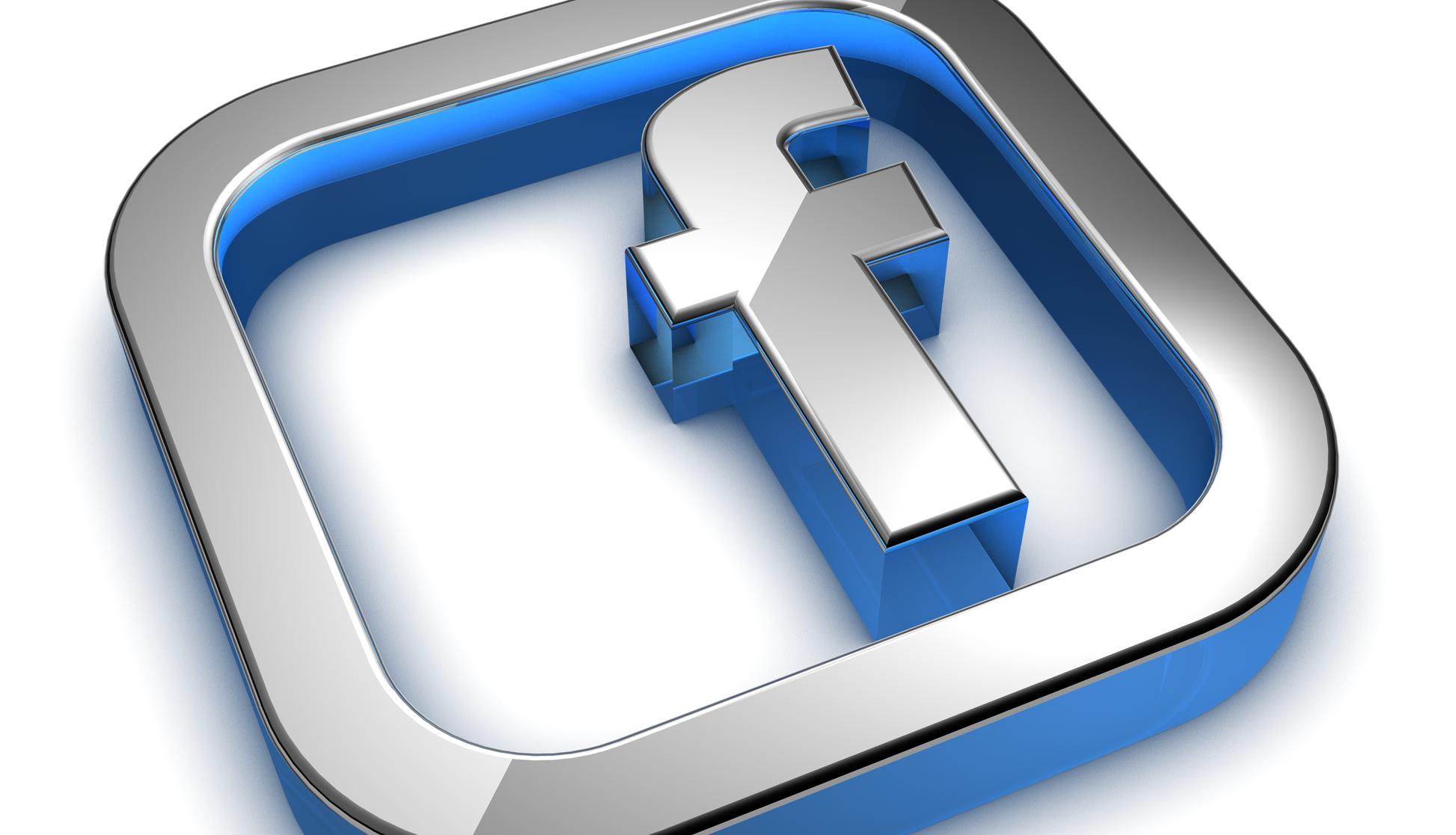 Free 3D Facebook logo în 2020