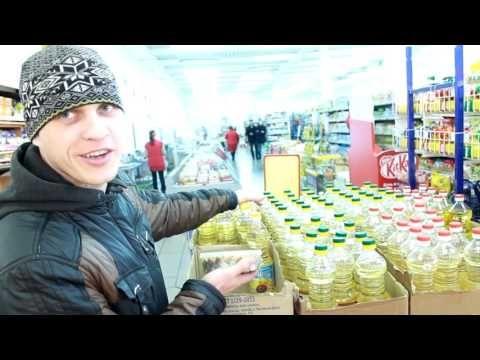 Цена на продукты в БЕЛАРУСИ.Сало,мясо,колбаса,яйца,помидоры.