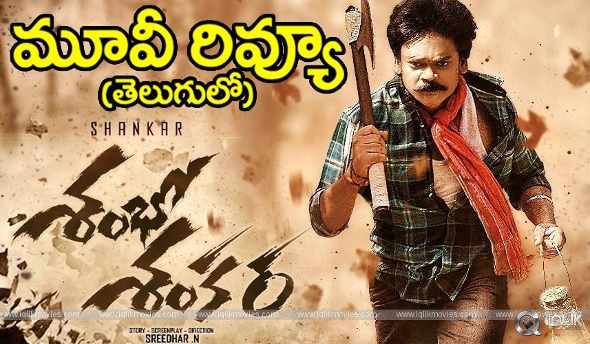 Drushyam Telugu Movie Full Download Torrent Downloader
