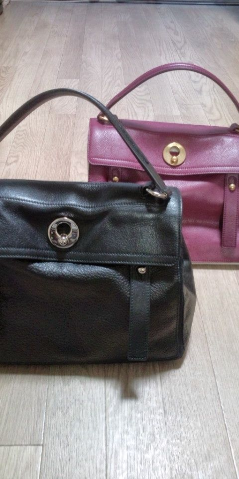 MY YSL BAG